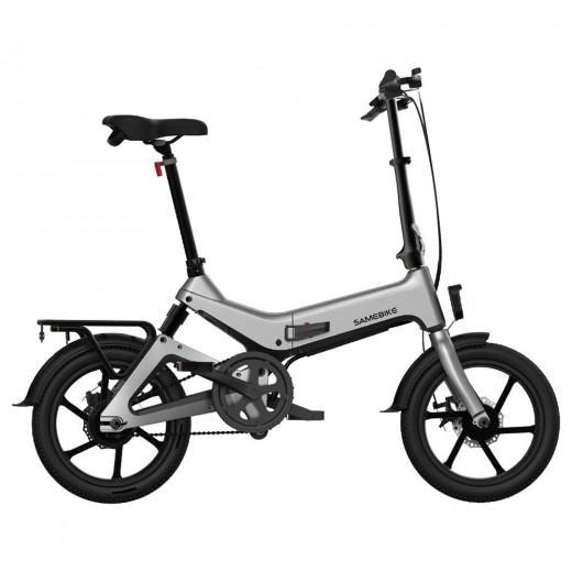 Samebike JG7186 Folding Electric Moped Bike - Grey