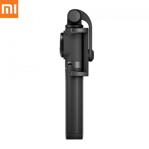Xiaomi Selfie Stick Bluetooth