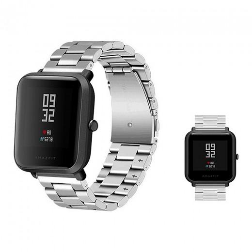 Bracelet pour Xiaomi Huami Amazfit Bip en acier, Argent